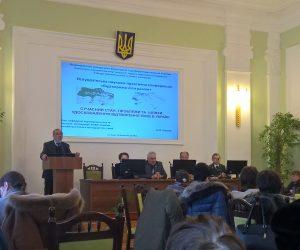 """Всеукраїнська науково-практична конференція """"Відтворимо ліси разом"""""""