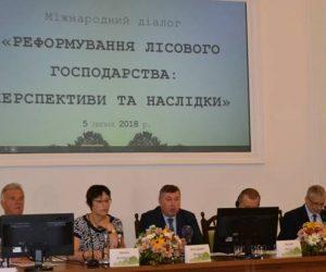 У Києві відбувся національний діалог щодо реформування лісового господарства