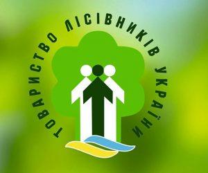 Володимир Бондар взяв участь у нараді товариства лісівників України