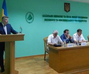Потрібно повертати довіру суспільства до лісової галузі, – Володимир Бондар на колегії лісівників Київщини