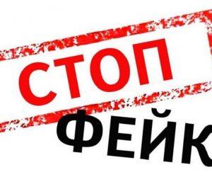 Заява Держлісагентства: Жодного дозвільного документу на експорт лісу-кругляку не видавалося