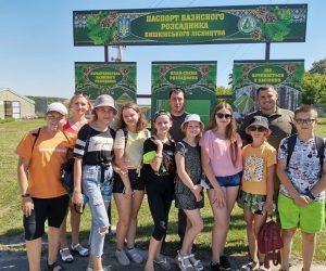 """Вихованці гуртка """"Юні лісівники"""" побували у базовому лісовому розсаднику Бишкінського лісництва."""