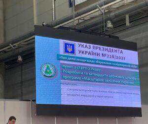 """Директор ДП """"Лебединський лісгосп"""" Віталій Баранов відвідав 20-ту Міжнародну виставку обладнання для лісового господарства, деревообробної та меблевої промисловості """"LISDEREVMASH-2021"""""""