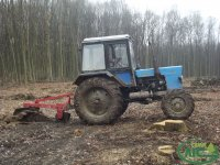 Проводяться роботи з підготовки грунту під лісові культури 2020 року
