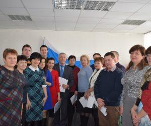 На Сумщині відбувся пленум профспілки