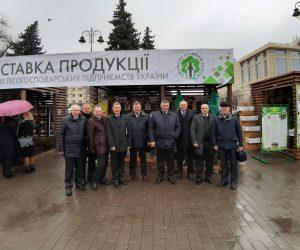 Сумські лісівники на ІІ етапі IV З'їзду лісівників України взяли участь у виставкових заходах
