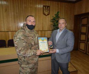 Привітали захисників України