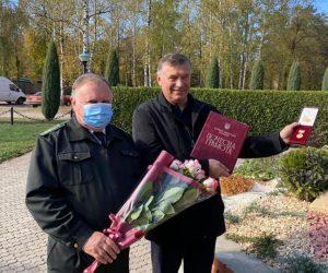 Нагородили Почесною грамотою Кабінету міністрів України