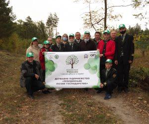 """Лісівники Лебединщини долучилися до Всеукраїнської акції """"1000 000 дерев за 24 години"""""""