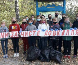 """Шкільні лісництва Лебединщини долучилися до акції """"За чисте довкілля"""""""