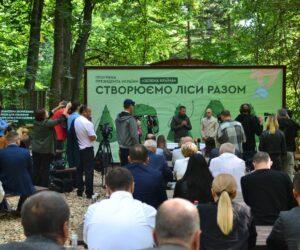 """""""Зелена країна"""": як зміниться площа лісів в рамках реалізації програми Президента"""