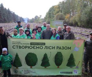 """Акція """"Створюємо ліси разом"""" на Лебединщині"""
